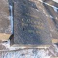 Єлісєєва І.Г. могила.jpg