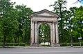 Адмиралтейские ворота 2.jpg