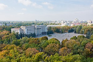 Kulykove Pole - Image: Адміністративна споруда 01