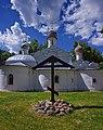 Архангельское. Церковь Архангела Михаила. 3.jpg