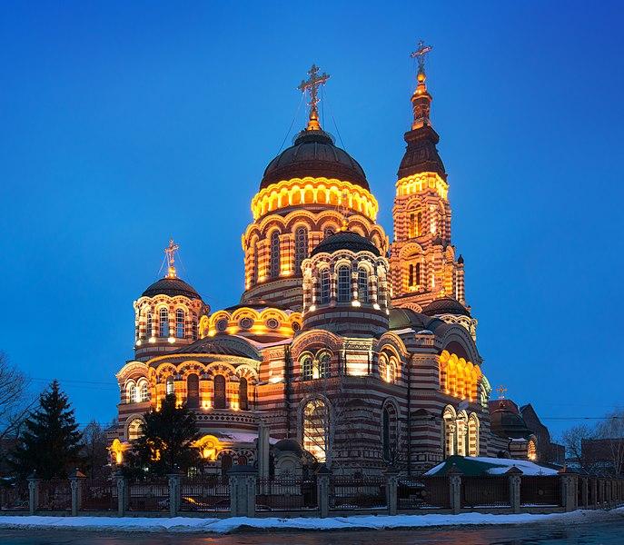 Благовіщенський собор вночі, Харків