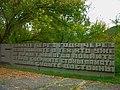 Братська могила радянських воїнів, полеглих в боях і померлих в 491 ППГ 2.jpg