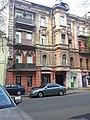 Будинок Маслянникова.jpg