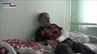 File:Военкор прошедший Сирию ранен под Донецком; Интервью в больнице.webm