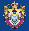 Герб Львівської єпархії.jpg