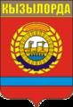 Герб города Кызылорда в советское время.png