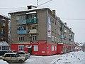 Г.Вязьма, дом №6 на улице Парижской Комунны. - panoramio.jpg