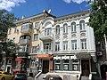 ДД Грибановых 1910 г (гостиница Пушкинская).JPG