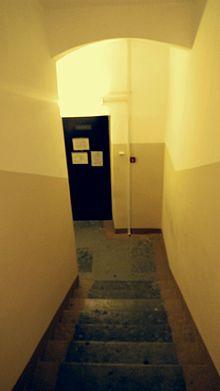 Верещагинская районная больница детское отделение