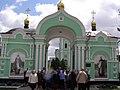 Жіночий Свято-Троїцький монастир 02.jpg