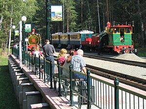 Small West Siberian Railway - Image: Заельцовский бор детская железная дорога