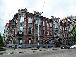 здания фото исторические саратова