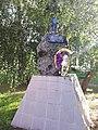 Капличка в пам'ять жертв Голодомору 1932 – 1933 рр.jpg