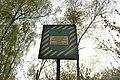 Київ, Подільський район, Березовий гай, фото 22.jpg