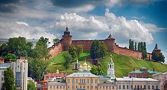 Historic centre of Nizhny Novgorod - Image: Кремль Нижний 1 обрезанный