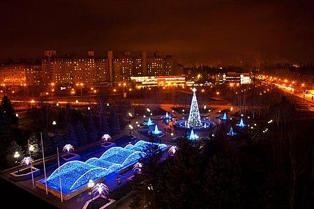 Christmas Lights near Kryvyy Rih City Hall, 2011 Christmas season