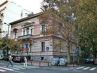 House of Milan Piroćanac