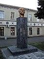 Ленин В. И. Краснодар Кубаньфарфор.jpg