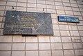 Меморіальна дошка в пам'ять Героя Радянського Союзу С. А. Щелканова (2 of 2).jpg