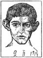 Михаил Ратманский автопортрет 1914.png