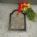 Могила героя Советского Союза Толкачева.png