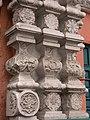 Москва. Церковь святителя Георгия, епископа Неокесарийского, в Дербицах - 018.JPG