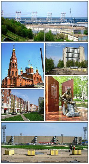 Novocheboksarsk - Views of Novocheboksarsk