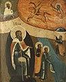 Огненное восхождение пророка Илии Россия 1800.jpeg
