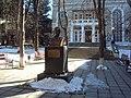 Памятник Н.А.Семашко.jpg