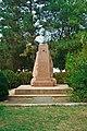 Пам'ятник двічі Герою Соціалістичної Праці М.А. Посмітному.jpg