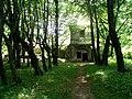 Парк з парковими спорудами 17-20 ст. с.Підгірці.JPG