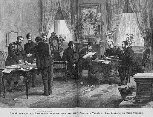 Подписание Сан-Стефанского договора, 1878