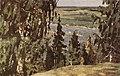Рылов Аркадий Александрович Зеленый шум. 1902 2.jpg