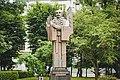 Сквер на Л.Українки, пам'ятник Ю. Федьковичу.jpg