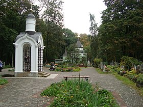 Image illustrative de l'article Cimetière orthodoxe de Smolensk (Saint-Pétersbourg)