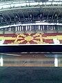 """Спортска сала """"Борис Трајковски""""-Скопје, Македонија - panoramio.jpg"""