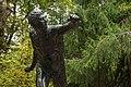 Статуя бойца.jpg