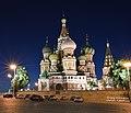 Храм Василия Блаженного с ночным освещением.JPG