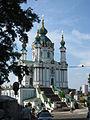 Церква Андріївська 002.JPG