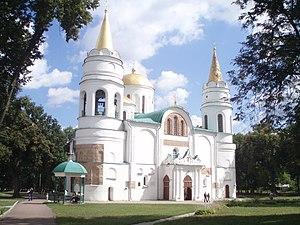 Transfiguration Cathedral, Chernihiv - The main facade