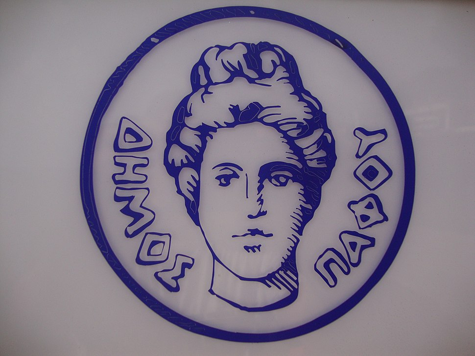 Эмблема города Пафос (Кипр)