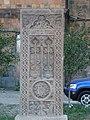 Խաչքար Գյումրիի Ամենափրկիչ եկեղեցու բակում 21.JPG