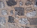 Խաչքար Սուրեն Այվազյանի տան պատին (12 դար).jpg