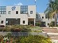 בניין המועצה האיזורית שדות דן.jpg