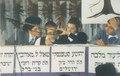חתן המשנה האצרי במשניות של הרב שלמה שטנצל.pdf