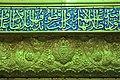 امامزاده شاه احمد قاسم قم (6).jpg