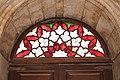 صور مسجد محمد علي من الداخل 26.jpg