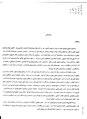 فرهنگ آبادیهای کشور - فارسان.pdf