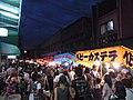 下渕商店街にて 大淀町花火大会の日 2012.7.21 - Panoramio 75766426.jpg