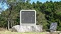 保和苑 - panoramio - CyberOyaji (7).jpg